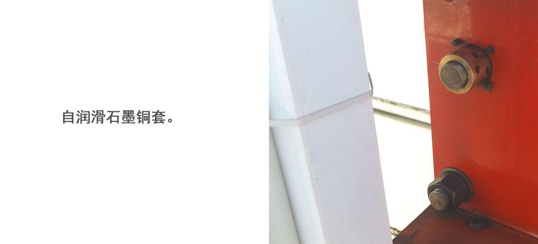 切缝一体机详情6.jpg