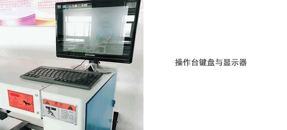 升降電腦絎縫機詳情1.jpg