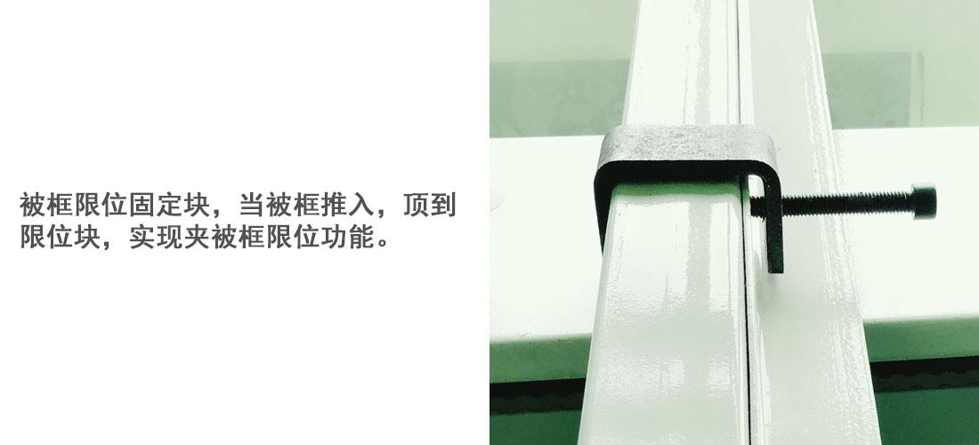 伺服電腦絎縫機詳情6.jpg