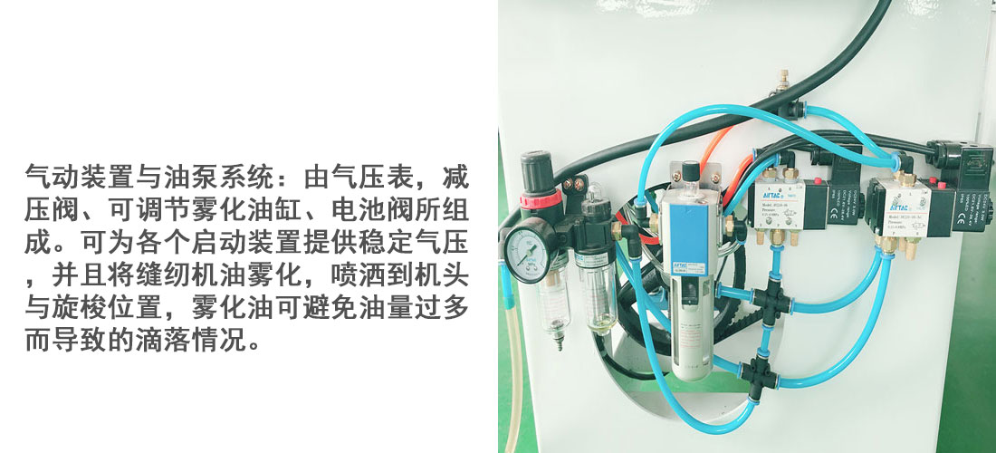高速電腦絎縫機詳情4.jpg