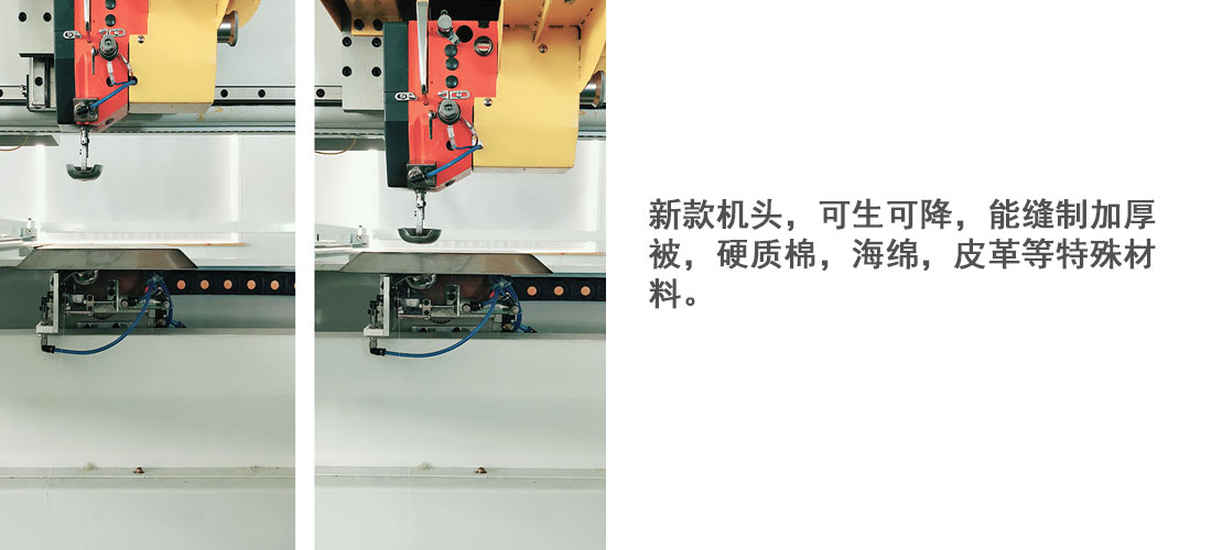 高速電腦絎縫機詳情1.jpg
