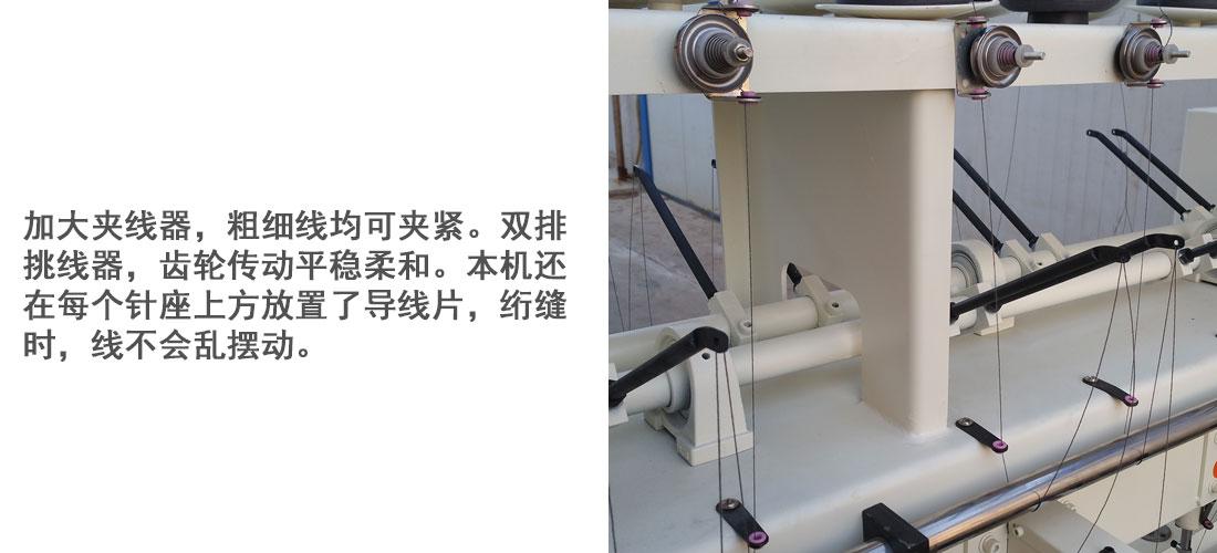 门帘机详情2.jpg