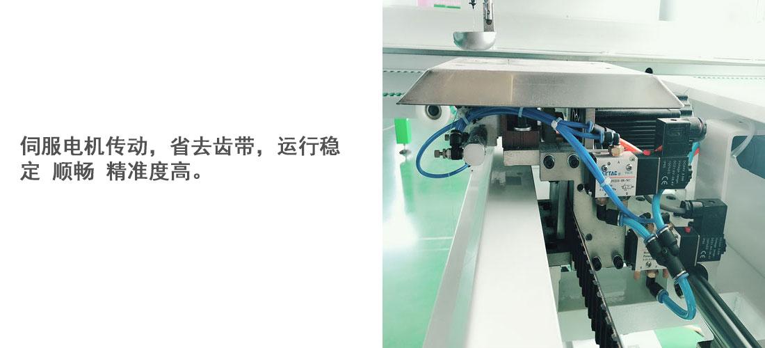 高速電腦絎縫機詳情2.jpg
