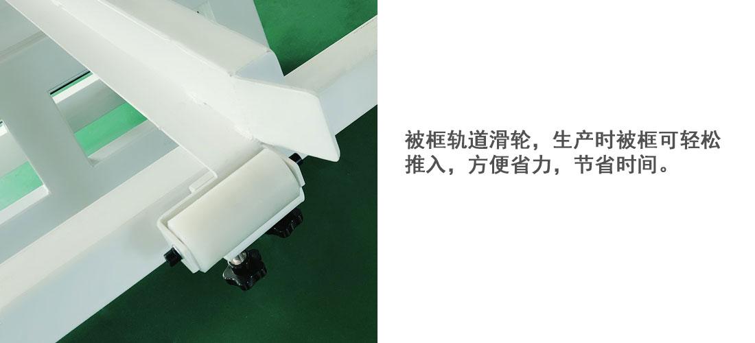 高速電腦絎縫機詳情11.jpg
