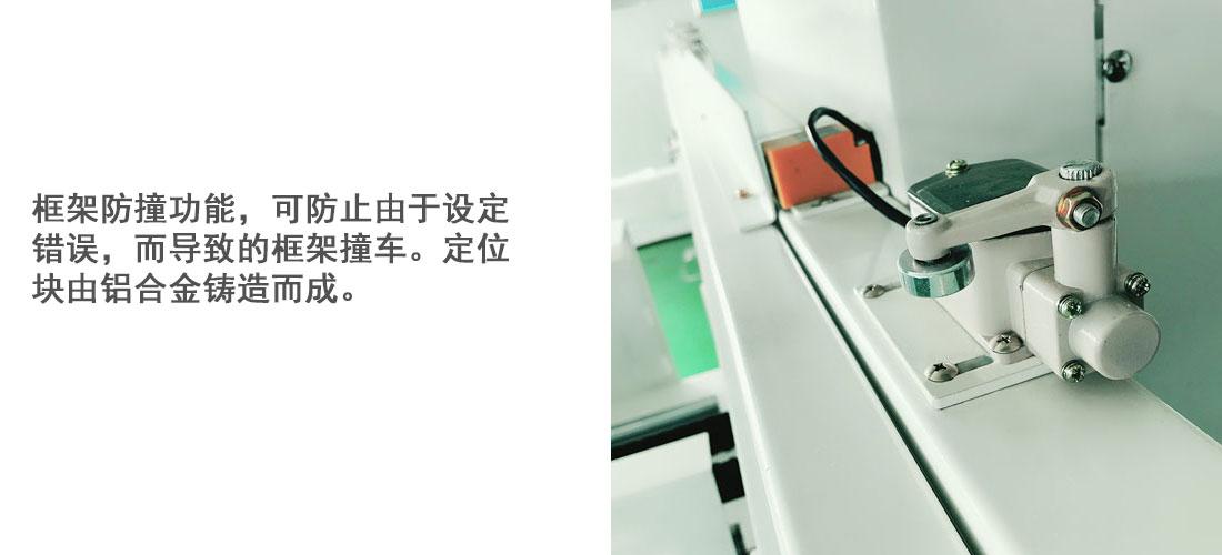 高速電腦絎縫機詳情8.jpg
