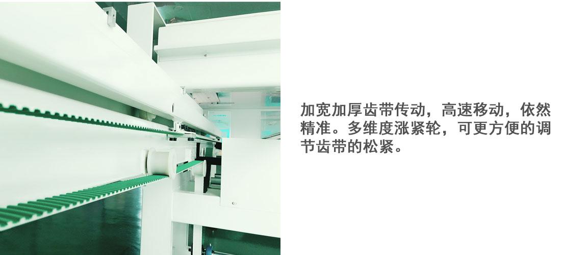 高速電腦絎縫機詳情13.jpg