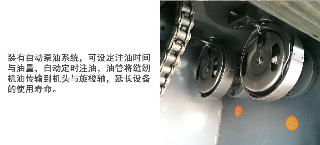 门帘机详情4.jpg