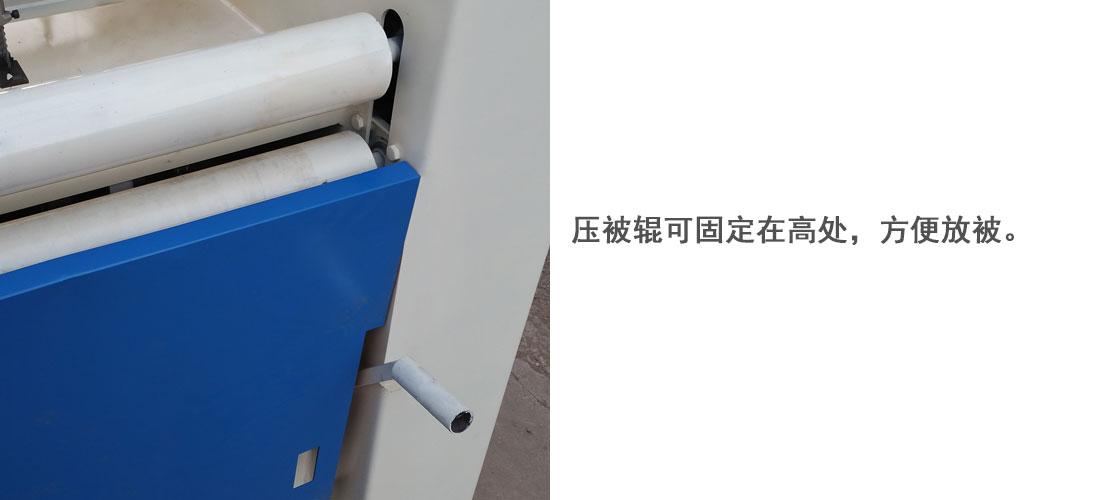 门帘机详情5.jpg