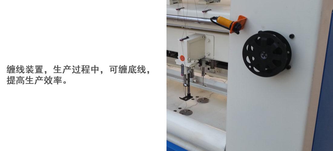 門簾機詳情6.jpg