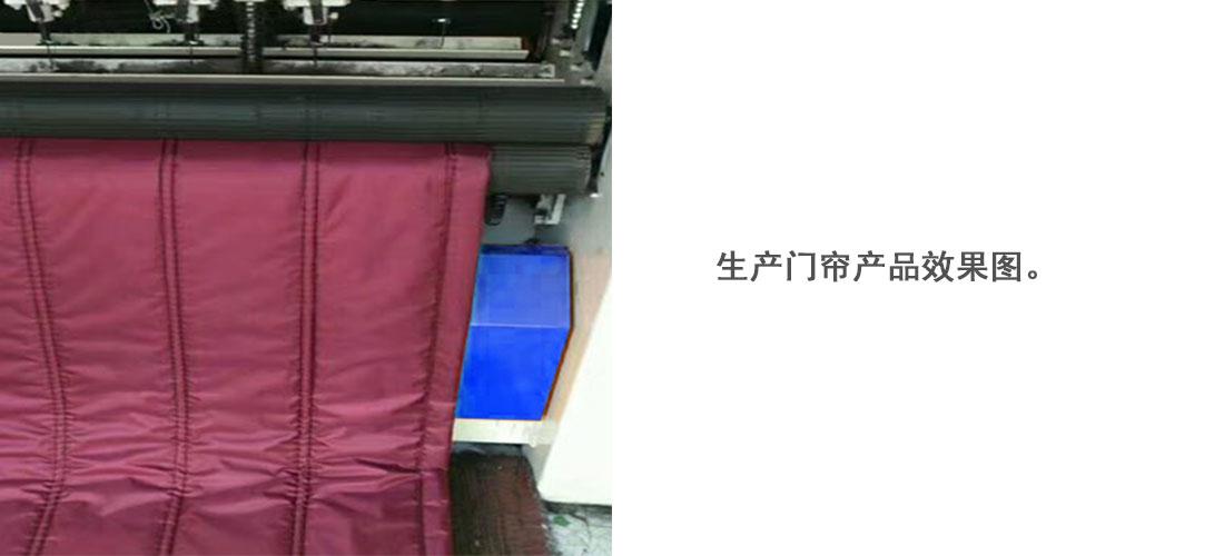門簾機詳情7.jpg