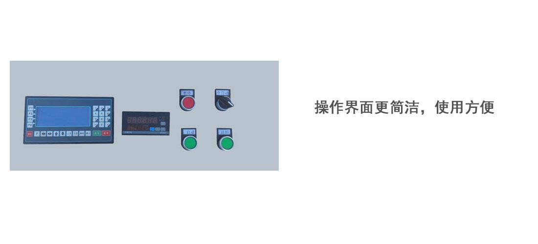 切缝一体机详情3.jpg